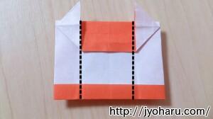 B 獅子舞の折り方_html_m68e46278