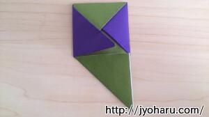 B コマの折り方_html_m767d33ce