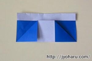 B 折り紙で遊ぼう!長靴の簡単な折り方_html_567091df