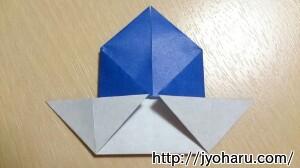 B 鬼の折り方_html_665b2862