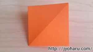 B 柿の折り方_html_197c1418