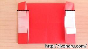 B 獅子舞の折り方_html_76d8c523