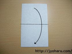 B 飾り色紙_html_m2502ff4b