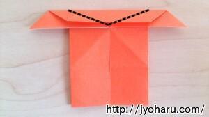 B トナカイの折り方_html_1324beb8