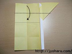 B 扇鶴_html_m366a7221