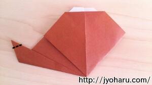 B たぬきの折り方_html_m5700ac8a