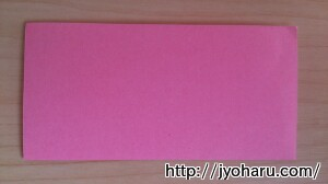 B コマの折り方_html_77dbdf86