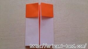 B 家の折り方_html_m2c2f2fce