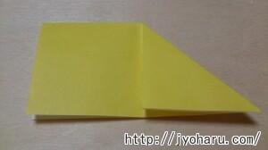 B 小鳥の折り方_html_mecdcad3