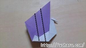 B クジャクの折り方_html_29ba7cee