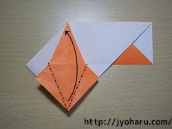 B 箸袋_html_21fe26b3