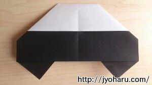 B パトロールカーの折り方_html_32d26528