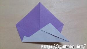 B クジャクの折り方_html_m2501e164