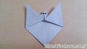 B しろくまの折り方_html_51d6b71e