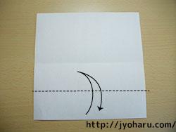B 箸袋_html_7c15b5a7