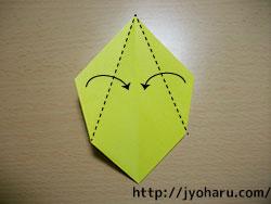 B 菓子箱_html_m939f5d3