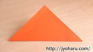 B 柿の折り方_html_39426353