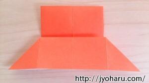 B みかんの折り方_html_17b6259