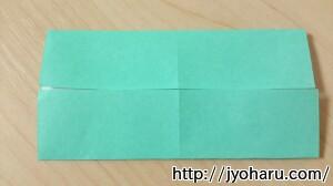 B 獅子舞の折り方_html_1b3e67f