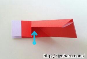 B 折り紙で遊ぼう!長靴の簡単な折り方_html_m72f612ed