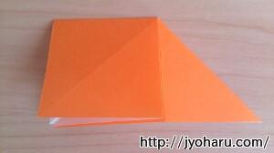 B 柿の折り方_html_m7e1575df