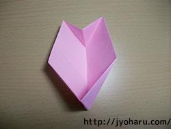 B ひな菓子入れ_html_m1aa3a8df