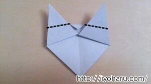 B しろくまの折り方_html_m1634b21e
