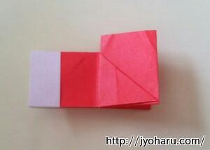 B 折り紙で遊ぼう!長靴の簡単な折り方_html_1ead6639