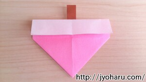 B コマの折り方_html_688039c4