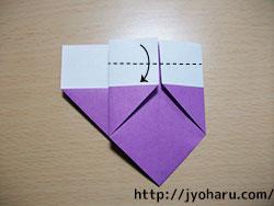 B 菓子箱_html_1f315c6e