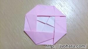 B ツバキの折り方_html_m4dfd7224