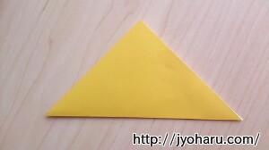 B アイスクリームの折り方_html_24c5bf96