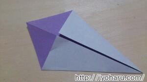 B クジャクの折り方_html_1da36dca
