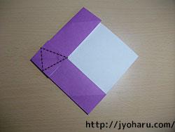 B 龍_html_m216c4a15