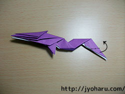 B 龍_html_m723d7751