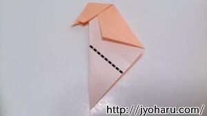B すずめの折り方_html_m305f8663