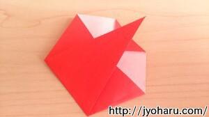 B りんごの折り方_html_5589375f