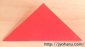 B りんごの折り方_html_5a7d0a7e