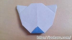 B しろくまの折り方_html_m4a9d8015