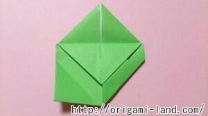 B ハートの便箋の折り方_html_m3f3e9651