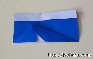 B 折り紙で遊ぼう!長靴の簡単な折り方_html_61f6022d