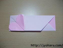 B 箸袋_html_4e7db37f