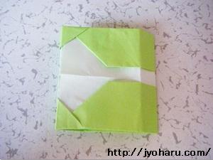 B カード入れ_html_2e648387