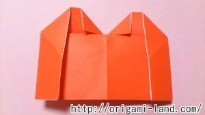 B ハートの便箋の折り方_html_m29d3e0f8