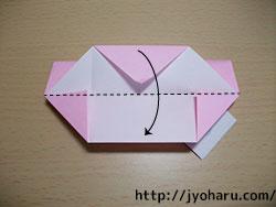 B ハートの箱_html_17b031c9