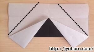 B パトロールカーの折り方_html_3727eaa6