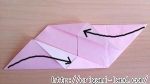 B お手紙(便せん)の折り方_html_6e222082
