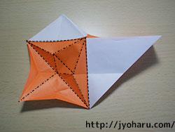 B 箸袋_html_755506ed