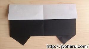 B パトロールカーの折り方_html_63983fe9