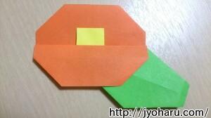 B ツバキの折り方_html_m9e7d452
